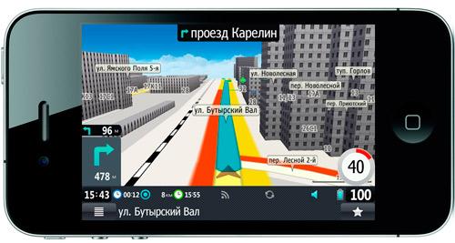 Навигационнуая система «Прогород» для iPhone и iPad