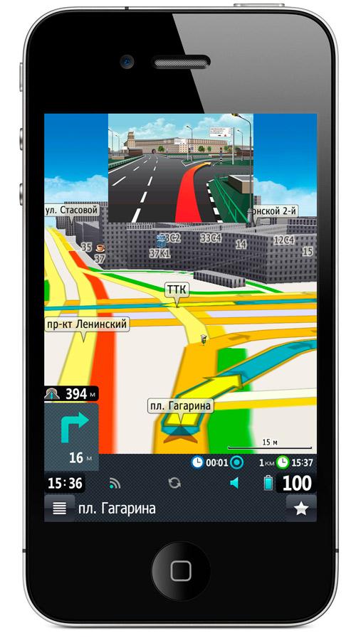 Навигация «Прогород» с 3D