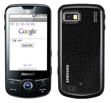 Samsung bch-i899 с GPS